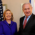 Clinton with Netanyahu in NewYork (archives) Photo: Avi Ohayon