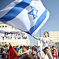 Settlers protest in Jerusalem - no to additional freeze Photo: Avishag Shaar-Yashuv