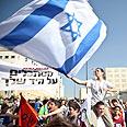 Settlers protest in Jerusalem - no to additional freeze Photo: Avishag Shaar-Yashuv