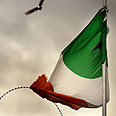 &#39;Biased policy.&#39; Irish flag Photo: Gettyimages imagebank