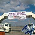 Ben-Gurion Airport. Tourists don't just visit Israel Photo: Yoav Glasner