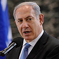 Netanyahu. US source Photo: Dudu Azoulay