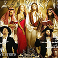 Orphaned Land on cover of Divan