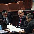 Netanyahu, Yishai and Barak Photo: Noam Moskovich