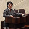MK Zoabi: Nakba is historic fact Photo: Noam Moskovitz