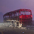 Burning bus claims lives of 41 people Photo: AFP
