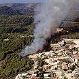 Initial fire, Thursday morning Photo: Alon Haim