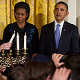 Hanukkah 2011 in the White House Photo: AFP