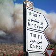 Residents evacuated. Fire in norht Photo: Adi Sardas