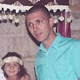 חנן אוחיון, בן 32 מנצרת עילית