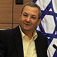 Barak. Yet to sign paper Photo: Gil Yohanan