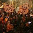 Rally against rabbi's ruling Photo: Gil Yohanan