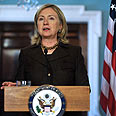 Active role. Clinton Photo: AFP