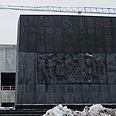 Monument of Ghetto Uprising near museum building Photo: AP