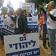 Im Tirtzu activists at human rights march Photo: Yael Branovsky