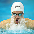 Gal Nevo. 'I scored better than Syrian and Lebanese swimmers' Photo: Gettyimages Imagebank