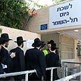 Haredim: Look for shirkers in Tel Aviv Photo: Ofer Amram