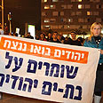Protest against Arabs in Bat Yam Photo: Ofer Amram