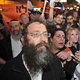 Marzel: Infiltrators beware Photo: Yaron Brener