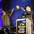 Rabbi Eliyahu at rally Photo: Gil Yohanan