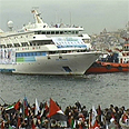 'Fight for shahids.' Marmara ship Photo: Reuters