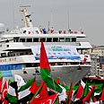 Turkish Mavi Marmara ship Photo: AFP