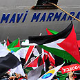 The Mavi Marmara last May Photo: AFP