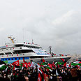 The Mavi Marmara Photo: AFP