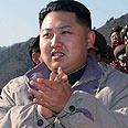 Heir-apparent Kim Jong Un Photo: AFP