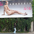 Billboard warns against anorexia Photo: AP