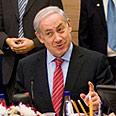 Netanyahu: Looking svelte Photo: AP