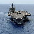 USS Enterprise Photo: AP