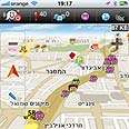 WAZE screen