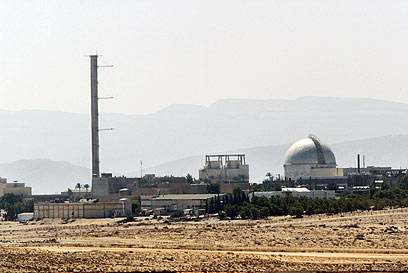 Reactor in Dimona (Photo: AFP)