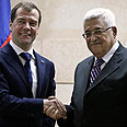 Medvedev and Abbas Photo: AP