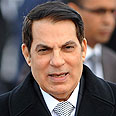 Ousted President Ben Ali Photo: AFP