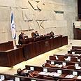 New target? The Knesset Photo: Noam Moskowitz