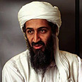 Bin Laden. Caught after decade Photo: AFP
