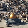 Temple Mount Photo: AFP