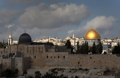 Jerusalem's Old City (Photo: AFP) (צילום: AFP)