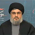 Nasrallah: Dozens died as martyrs Photo: Reuters