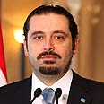Saad Hariri Photo: Reuters