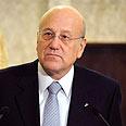 Lebanese PM Mikati Photo: AP