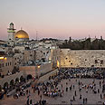 Western Wall and Temple Mount Photo: Noam Moshkovitz