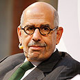 ElBaradei gets only 2% of votes Photo: AFP