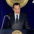 Egyptian President Hosni Mubarak. Democracy? Photo: AP