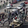 Chaos in Egypt Photo: AFP
