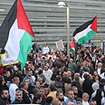 Pro-Palestinian protest in Jaffa (Archive) Photo: Ofer Amram