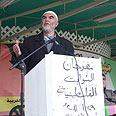 Sheikh Raed Salah (Archive) Photo: George Ginsburg
