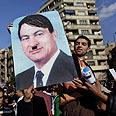 Anti-Mubarak rally in Cairo Photo: AP